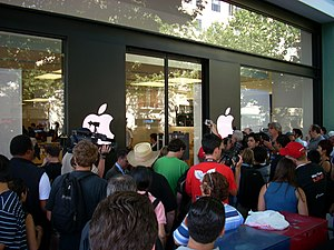 Apple Store, University Avenue, Palo Alto, CA