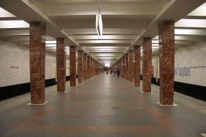 Pervomayskaya (Moscow Metro)  Wikipedia