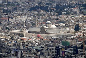 English: View of the Umayyad Mosque, Damascus,...