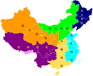 A region map of the People's Republic of China...