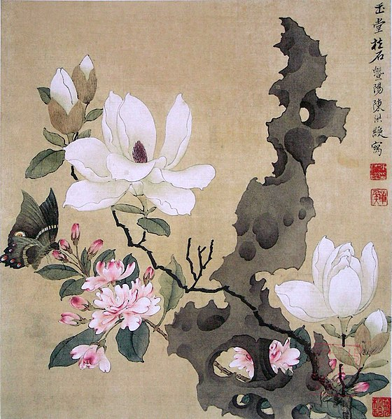 File:Chen Hongshou, leaf album painting.jpg