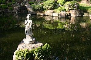 Español: Jardín japones en una mañana de febrero.