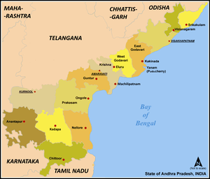 Map of Andhra Pradesh showing location of అనంత...