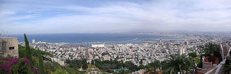 File:Haifa BW 4.JPG