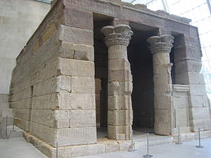 English: A photo of the Temple of Dendur in th...