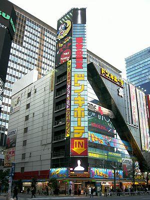 Don_Quijote_Akihabara_Shop Tokyo Japan
