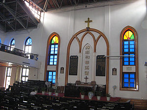 English: Interior of Heavenly Peace Church