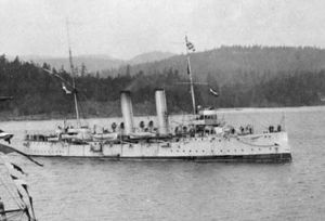 English: HMCS Rainbow. From the Library and Ar...