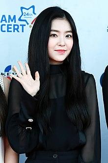 Irene Singer Wikipedia