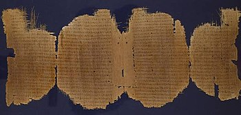 The front side of folios 13 and 14 of a Greek ...