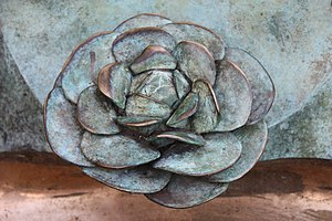 English: The Rose Bowl (sculpture by Sandra Be...