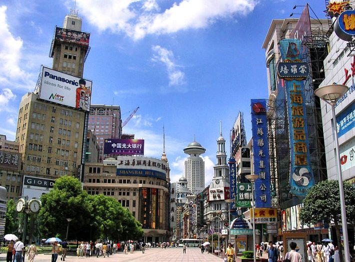 Nanjing Road, Shanghai. Photo Source: Wikimedia Commons