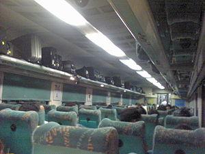 English: Interior view of New Delhi bound Kalk...