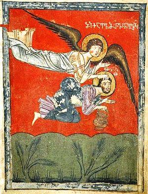 "English: ""Archangel Michael carries Habak..."