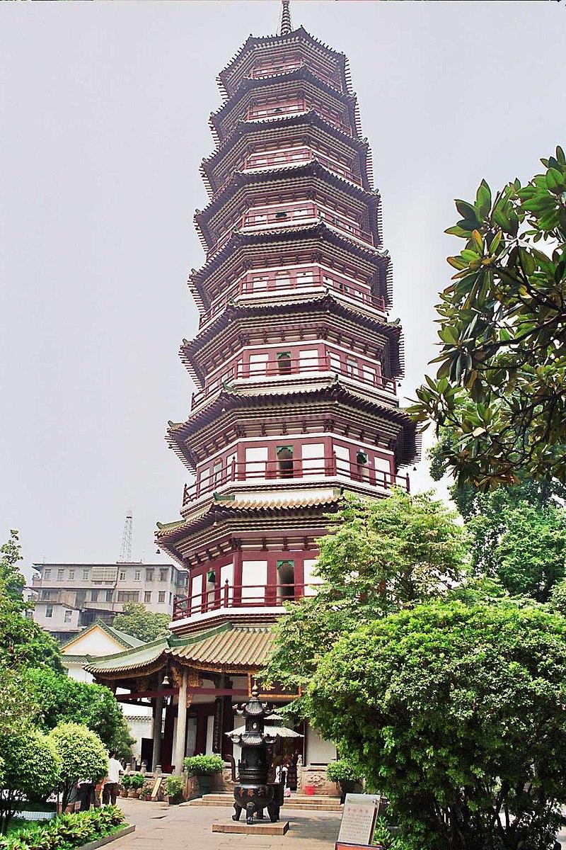 Canton pagoda de las flores.JPG