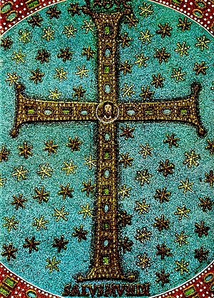 English: Cross. Detail from the 6th century By...