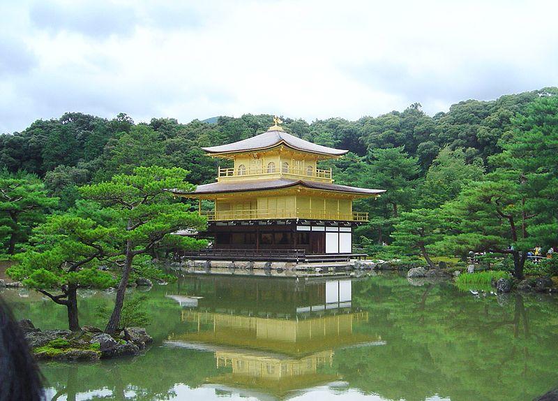 ไฟล์:Japan Kyoto Kinkakuji DSC00108.jpg