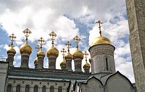 Kreml - ehem. Patriarchenpalast