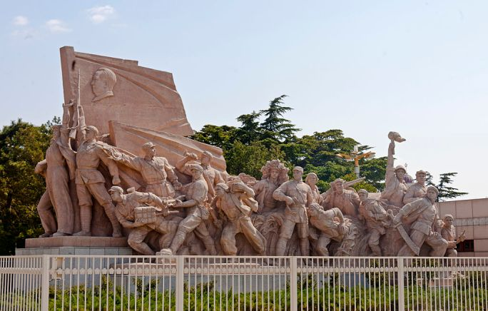 Sculpture of revolutionary struggle at Mao Zedong Mausoleum, Tiananmen Square