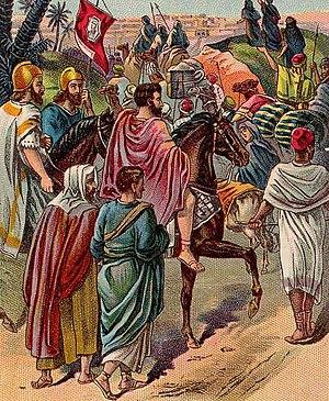 English: The Jews Return to Jerusalem in the T...