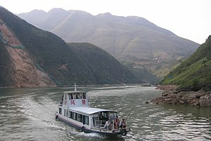 English: On the Yangtze River in China, just b...