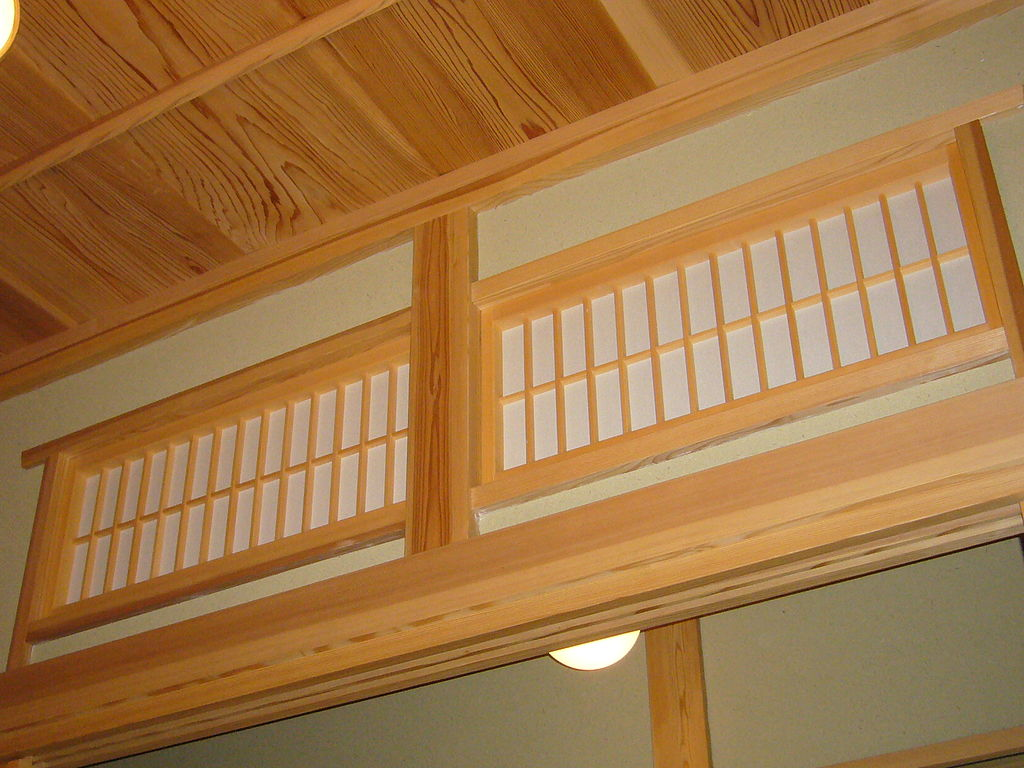 File Wooden Panel Used As A Decorative Transom Above Paper Covered Sliding Doors Ranma Katori