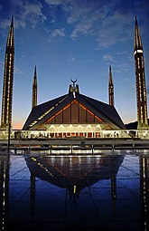 Faisal Mosque Wikipedia