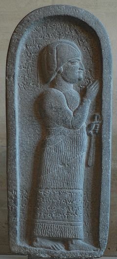 Aramean funeral stele Louvre AO3026