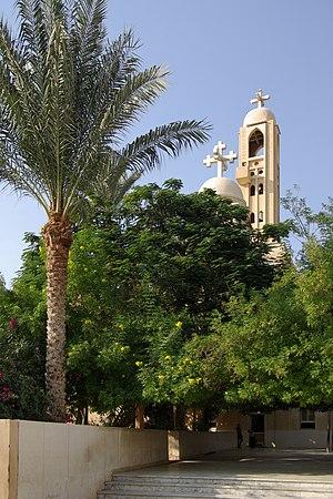 Monastery of Saint Bishoy, Wadi Natrun