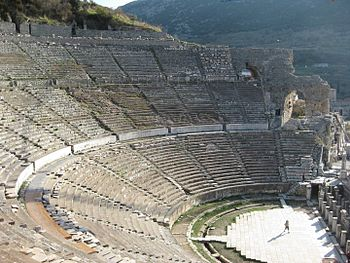 English: Photograph of the Theater at Ephesus
