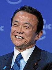 Abe's Minister of Finance Tarō Asō, who also serves as Deputy Prime Minister