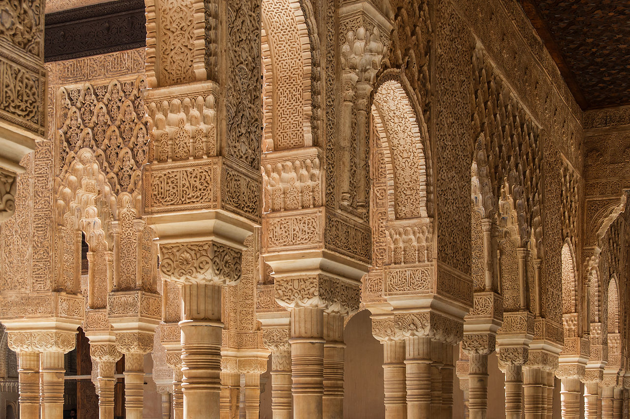 File Columns Arches Patio De Los Leones Alhambra Granada