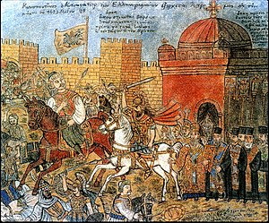 English: A picture of the fall of Constantinop...