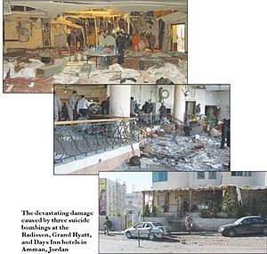 English: The devastating damage caused by thre...