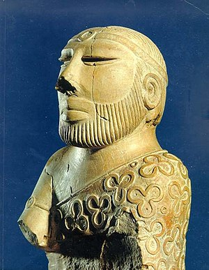 English: Indus Priest/King Statue. The statue ...