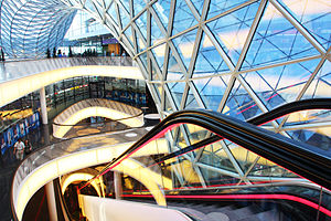 English: MyZeil Frankfurt