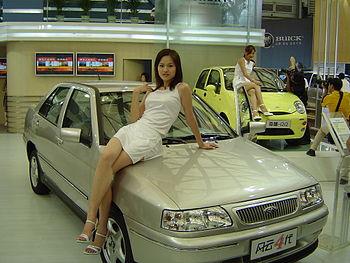 2004 Chery Fulwin at Shanghai Shi, Shanghai, C...