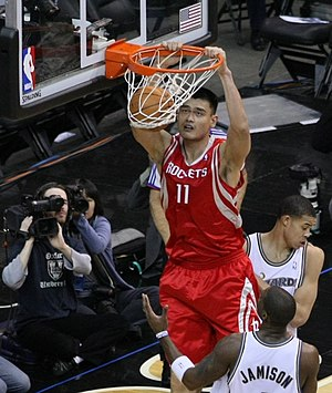 Yao Ming dunks during the Washington Wizards v...