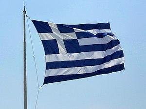 English: Greek flag over the eastern corner of...