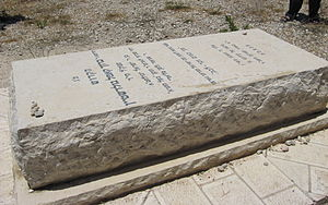 Goldstein's tomb.