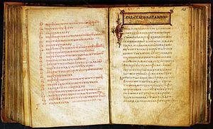 beginning of the Gospel of Luke