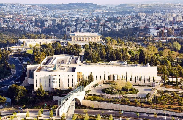 Museums in Israel