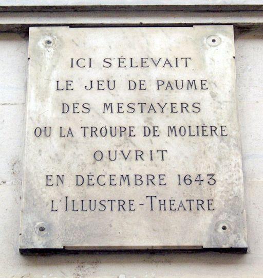 Plaque Illustre-Théâtre, 12 rue Mazarine, Paris 6