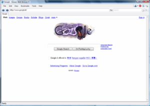 Screen Shot of Danaco Web Browser 9