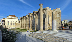 The Hadrian Library in Athen.