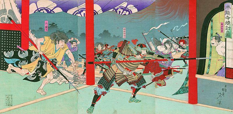 『本能寺焼討之図』(楊斎延一作) 中央右奥、安田作兵衛の向こう側で長刀を振るう女性は濃姫を描いたもの。