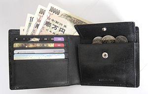 Japanese wallet Français : Porte-monnaie nippon