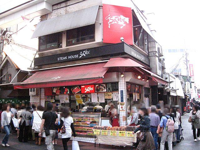 Kichijoji Large Bowl: Tokyo, Japan snacks