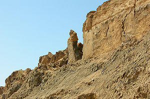 English: Mount Sodom, Israel, showing the so-c...