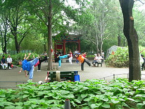 English: Purple Bamboo Park (Zizhuyuan) in Beijing